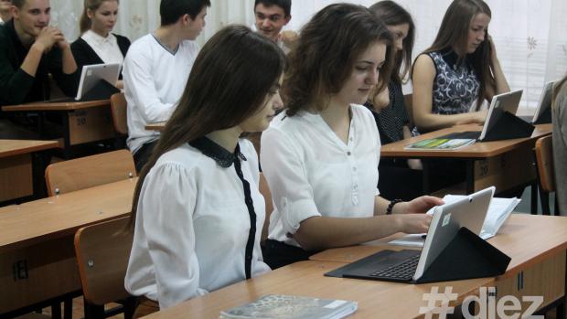 Cursuri de orientare profesională pentru 4.000 de elevi din țară