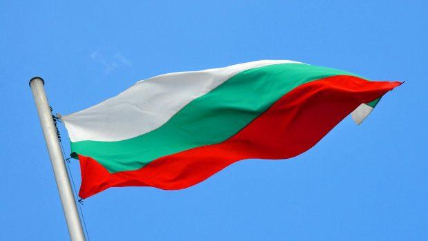 Burse de studii superioare în Bulgaria pentru tinerii moldoveni