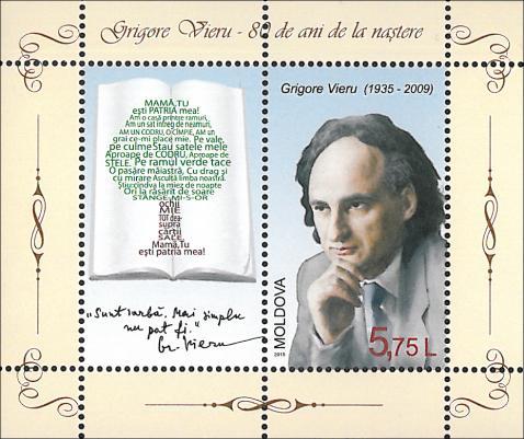 Marcă poștală cu Grigore Vieru