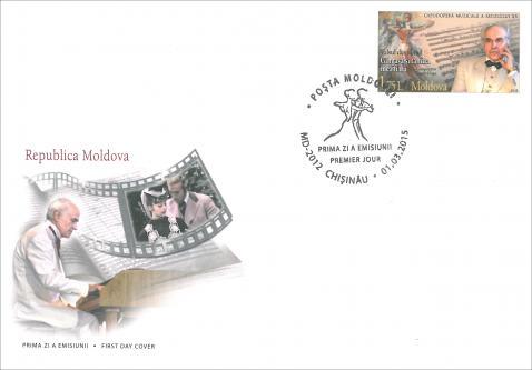 Mărci poștale cu Eugen Doga PC: posta.md
