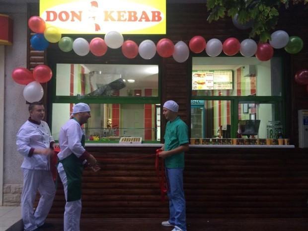 PC: Don Kebab