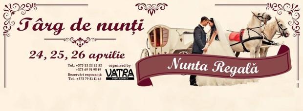 (video) Tradițiile și obiceiurile de nuntă revin la VATRA cu Nunta Regală