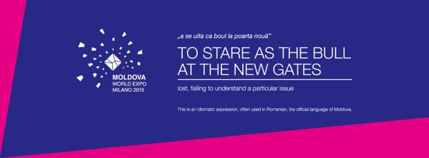 Moldovan Pavilion at Expo Milano 2015
