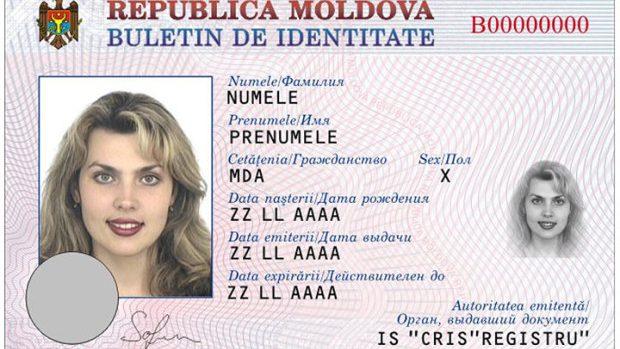 Mai moderne: Vor fi puse în circulație noi acte de identitate pe suport de policarbonat