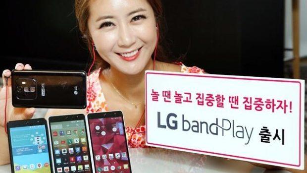 Noul smartphone LG pune accentul pe o calitate superioară a sunetului