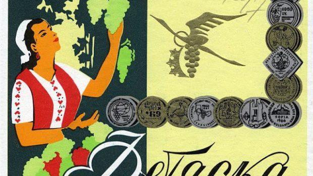(foto) Vinurile moldovenești redescoperite prin etichete sovietice (partea I)