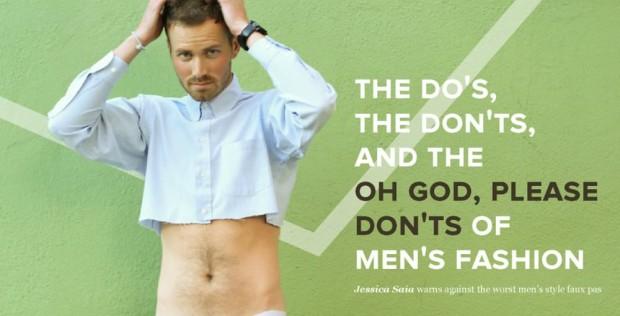 (foto) Ghid Fashion pentru bărbați: Cum să nu te îmbraci în niciun caz!