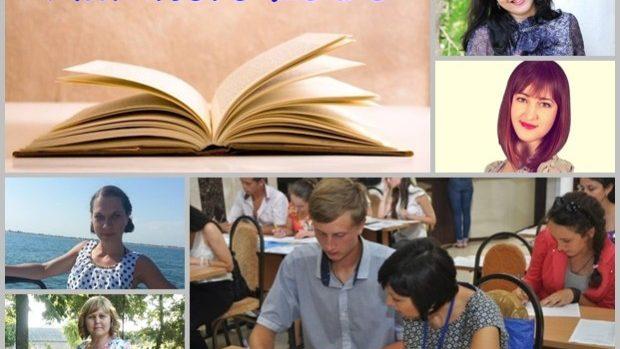 (vox) Ce sfaturi au profesorii pentru tinerii care se înscriu în acest an la facultate