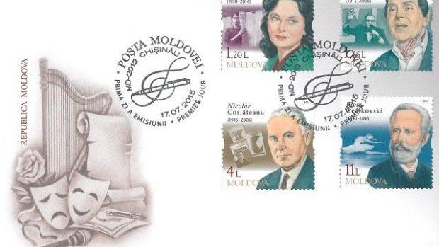 """(foto) Seria de mărci poștale """"Personalități ilustre"""" este pusă în circulație"""