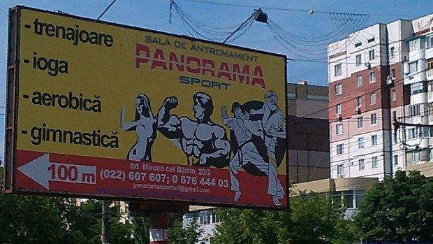 Primăria va crea o pagină pentru greșelile gramaticale văzute în Chișinău