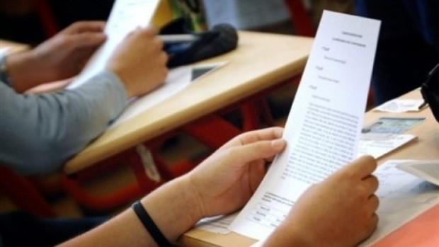 Sesiunea de examene 2016: Teste de exersare pentru clasa a IX-a