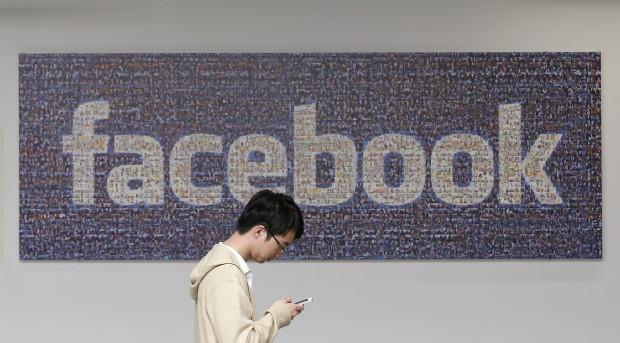 """Facebook a adăugat butonul """"Donate now"""" pentru a ușura activitatea ONG-urilor"""