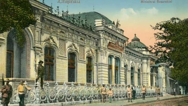 (foto) Descoperă istoria Casei Herţa, fostul Muzeu de Arte Plastice din RASSM