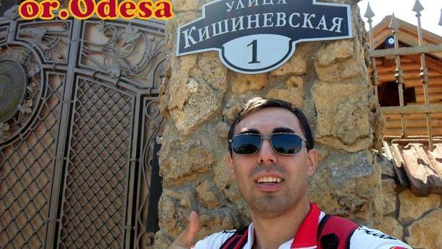 (foto) Provocare pentru călători: Găsiți strada orașului Chișinău în lume
