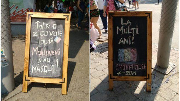 (foto) Creativitatea brandurilor din Moldova în mesaje de felicitare cu ocazia Zilei Independenței