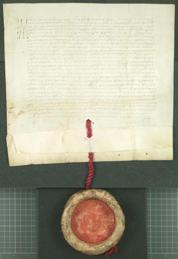 Hrisovul din 1436 care atestă pentru prima dată Chișinăul. PC: wikipedia.org
