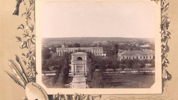 (foto) Chișinăul anului 1889 văzut în arhiva Bibliotecii Publice din New York