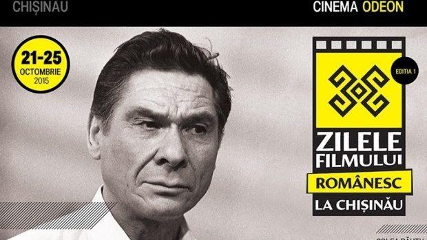 """(program) La Chișinău se va desfășura prima ediție a """"Zilelor filmului românesc"""""""