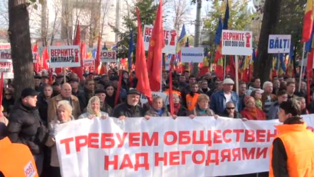 (video) Acțiunea de protest organizată de Partidul Nostru și Partidul Socialiștilor