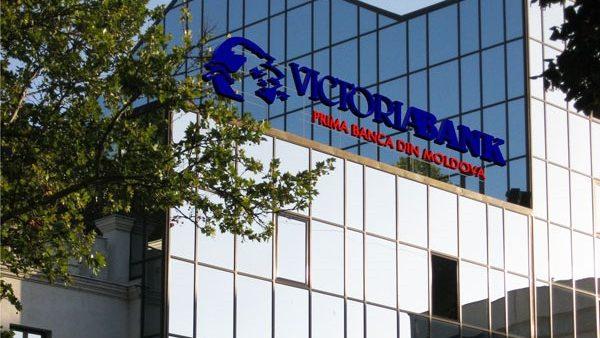(video) Alertă cu bombă în centrul Capitalei la unul dintre sediile VictoriaBank