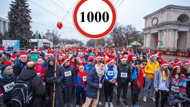 (video) Împătimiții de alergări sunt așteptați la a treia ediție a Maratonului de Crăciun