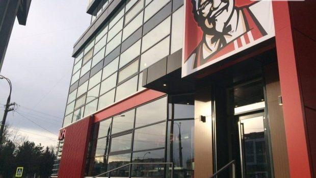 (foto) KFC se extinde! Un nou restaurant a fost deschis în Chișinău