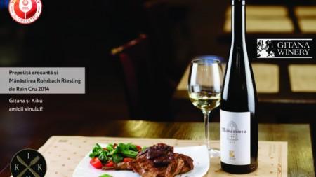 Vinul Mănăstirea de la Gitana Winery și prepelițele crocante de la KiKu – reunite perfect pentru sufletul tău