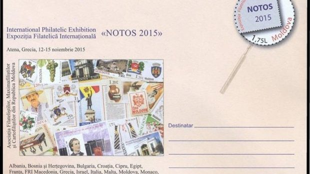 Moldova a câștigat două medalii la Expoziția Internațională de Timbre din Atena