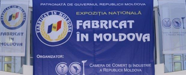 """Expoziția """"Fabricat în Moldova"""" va promova conceptul de Economie Verde"""