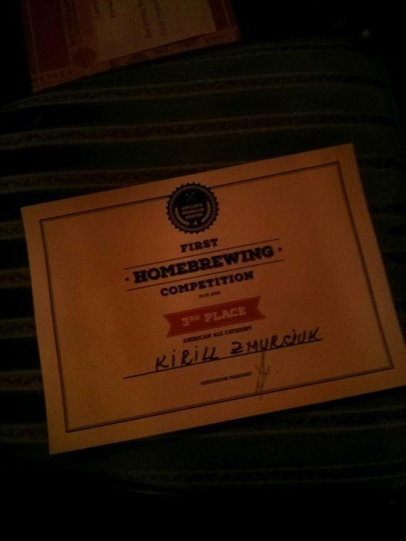 Diploma lui Kiril din concurs PC: Kiril Zmurciuk