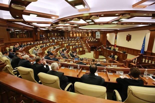 PC: facebook.com/ParliamentRM