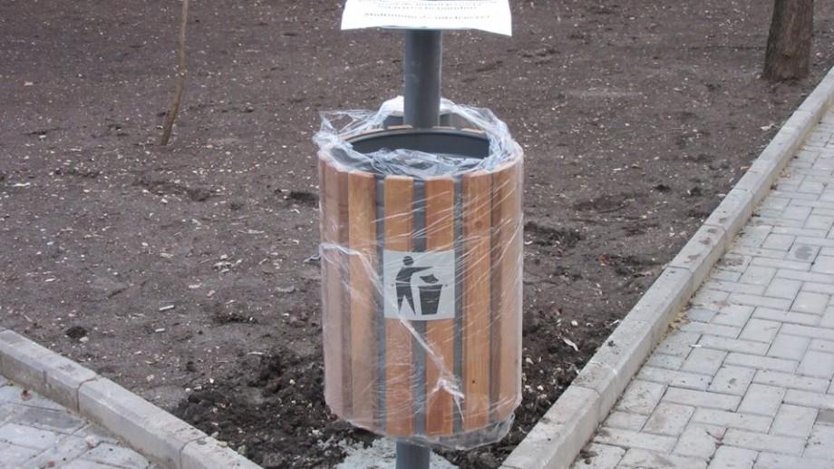 (foto) Peste o mie de coșuri de gunoi vor fi instalate în Chișinău. Cum arată acestea