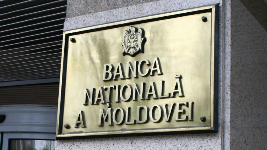 (infografic) Activele Moldovei sunt în creștere, în timp ce datoria publică externă constituie peste 14 miliarde de dolari
