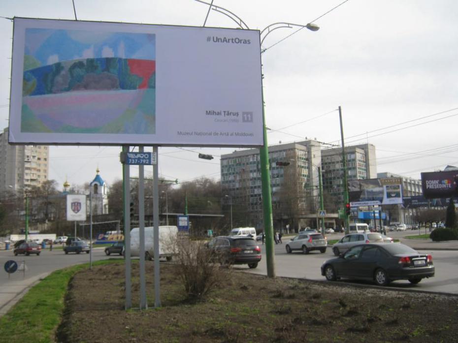 Unul din tablourile instalate pe panourile din Chișinău Photo Credit: Traian Chivriga