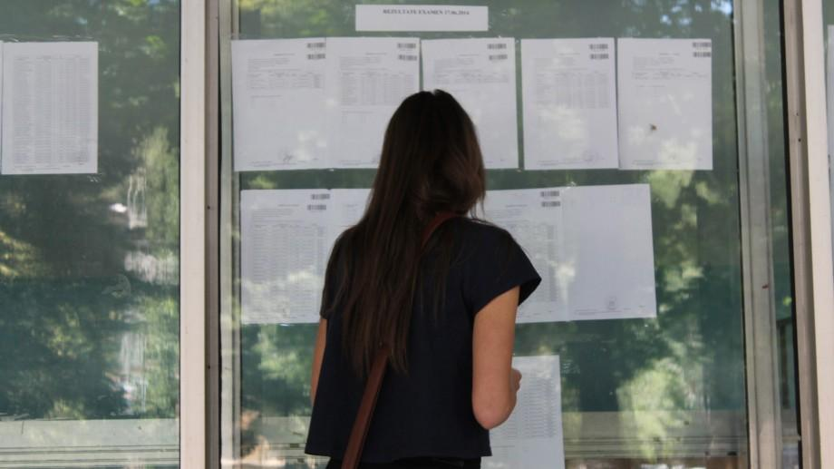 BAC 2016: Examenele se vor desfășura în 102 centre de bacalaureat