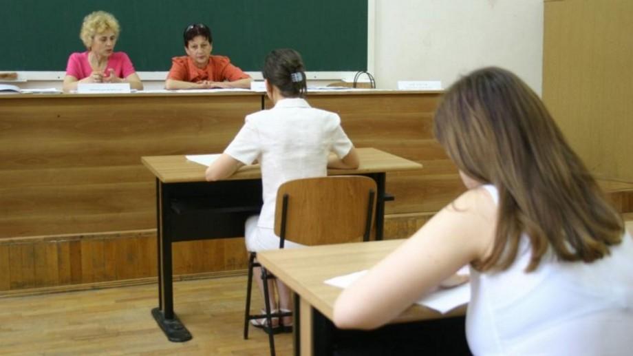 BAC 2016: Iată testele examenului la limba de instruire, începând cu anul 2010