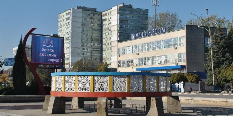 La Bălți se dă startul unui concurs de reciclare între elevi