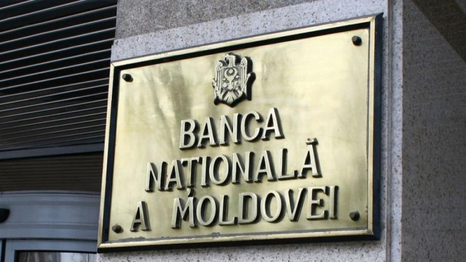 """BNM a desemnat în calitate de administrator temporar la """"Moldindconbank"""", un cetățean român"""
