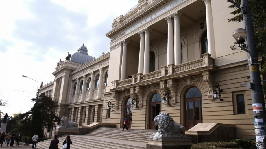 """O facultate a universităţii """"Alexandru Ioan Cuza"""" din Iaşi își lansează o extensie la Bălți"""
