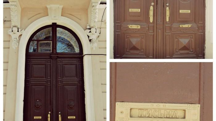 (foto) Ușile de pe străzile Chișinăului, ediția II: strada Mihai Eminescu