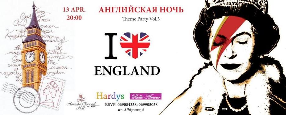 Distrează-te la o petrecere tematică în stil englezesc la Chișinău