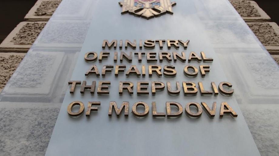 Reprezentanții Ministerului Afacerilor Interne vin cu clarificări referitoate la Legea Big Brother