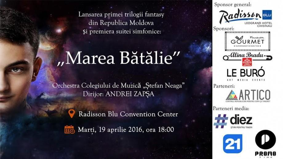 """Tânărul scriitor Andrei Zapșa lansează oficial prima trilogie fantasy din Moldova """"Marea Bătălie"""""""