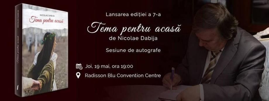 """La Chișinău va fi lansată o nouă ediție a romanului """"Tema pentru acasă"""" de Nicolae Dabija"""