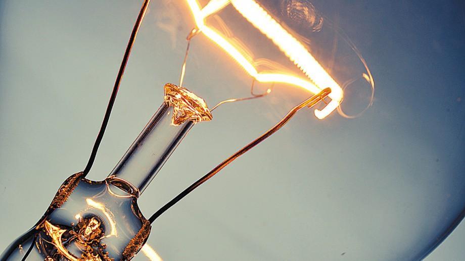 Tariful pentru energia electrică a fost majorat