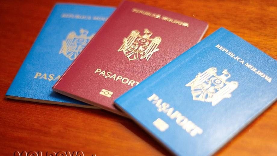 Moldova este pe lista celor mai bune pașapoarte din lume