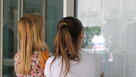 BAC 2016: Schemele de convertire a punctelor în note pentru cei de la Gimnaziu și Liceu