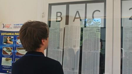 (live video) BAC 2016: Ministerul Educației prezintă rezultatele preliminare ale sesiunii de bază