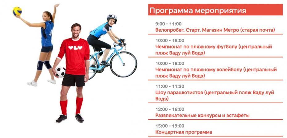 program111