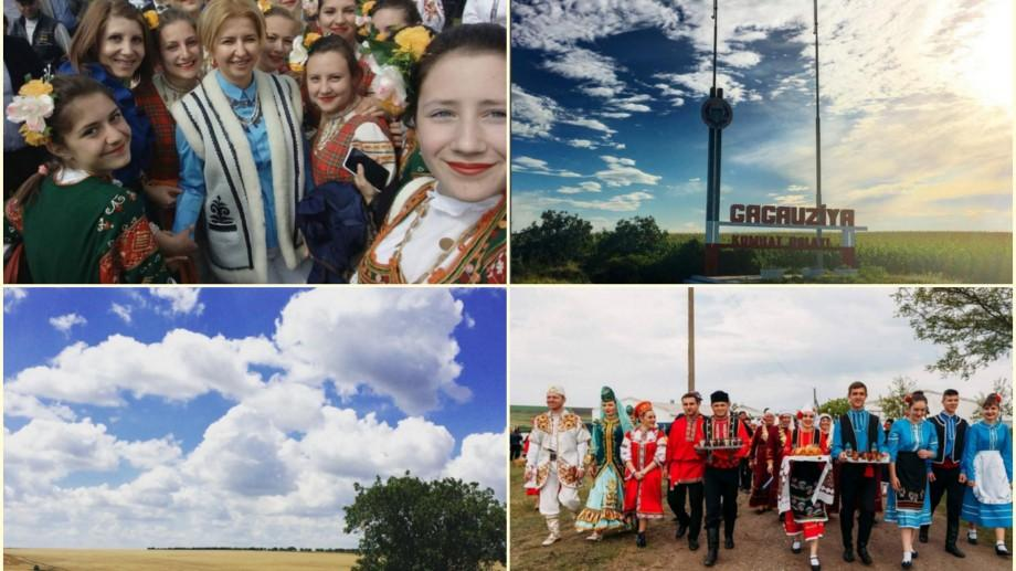 (foto) Cât mister putem vedea în Găgăuzia. Cum arată regiunea prin publicațiile de le Instagram